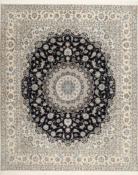 Nain 6La Habibian Matto 253X314 Itämainen Käsinsolmittu Vaaleanharmaa/Beige Isot (Villa/Silkki, Persia/Iran)