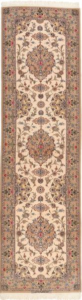 Isfahan Silkkiloimi Matto 86X314 Itämainen Käsinsolmittu Käytävämatto Vaaleanruskea/Ruskea (Villa/Silkki, Persia/Iran)