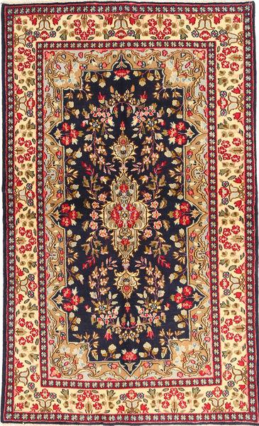 ケルマン 絨毯 144X233 オリエンタル 手織り 黒/深紅色の (ウール, ペルシャ/イラン)