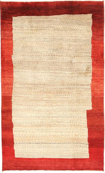 Gabbeh Persia carpet AXVZN499