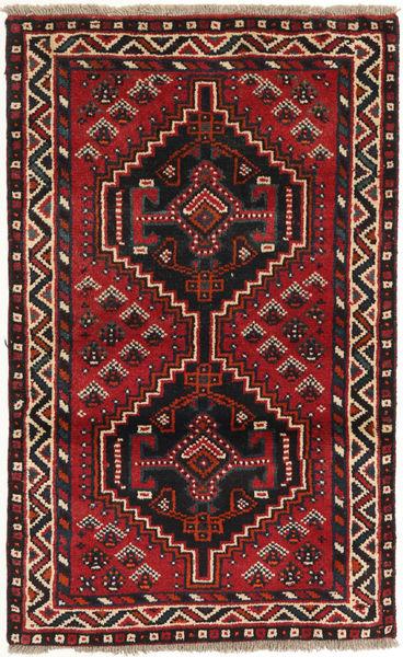 Shiraz teppe RXZJ521