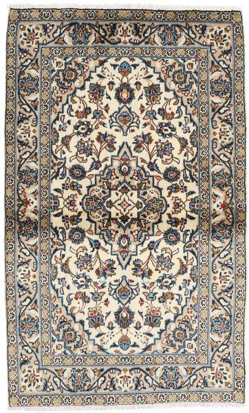 Keshan carpet RXZJ464