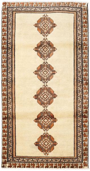 Dywan Sziraz RXZJ560