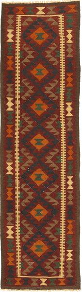 キリム 絨毯 73X290 オリエンタル 手織り 廊下 カーペット 深紅色の/濃いグレー (ウール, ペルシャ/イラン)