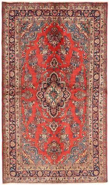 Hamadan carpet AXVZX3426