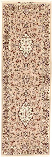Isfahan Seidenkette Signatur: Davari Teppich  67X210 Echter Orientalischer Handgeknüpfter Läufer Dunkel Beige/Hellbraun (Wolle/Seide, Persien/Iran)