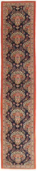 Qum Kork/Silk Rug 80X392 Authentic  Oriental Handknotted Hallway Runner  Dark Purple/Light Brown (Wool, Persia/Iran)