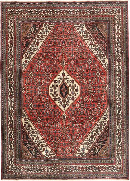 Hamadan Patina Rug 258X357 Authentic  Oriental Handknotted Light Brown/Dark Brown Large (Wool, Persia/Iran)