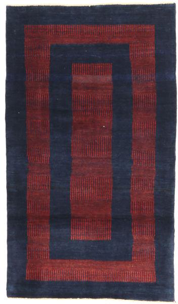 Gabbeh Persia carpet AXVZZX935