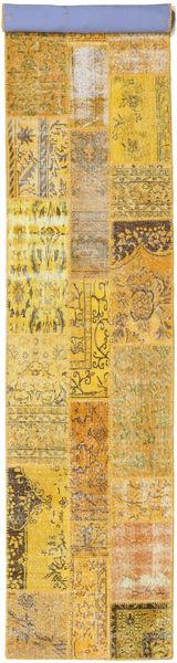 Patchwork rug BHKZR707