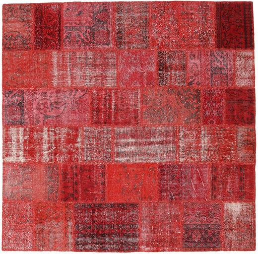 Patchwork Dywan 203X205 Nowoczesny Tkany Ręcznie Kwadratowy Ciemnoczerwony/Czerwony (Wełna, Turcja)