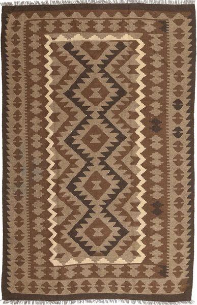 Kilim Maimane Rug 189X292 Authentic  Oriental Handwoven Brown/Light Brown (Wool, Afghanistan)