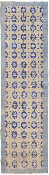 Colored Vintage Rug 85X307 Authentic  Modern Handknotted Hallway Runner  Light Purple/Light Brown (Wool, Turkey)