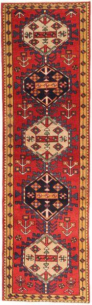 Ardebil Patina tapijt AXVZZX2864