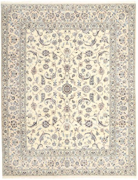 Nain 6La Habibian Alfombra 206X260 Oriental Hecha A Mano Beige/Marrón Claro (Lana/Seda, Persia/Irán)