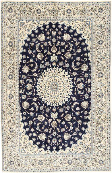 Nain 9La Sherkat Farsh teppe AXVZZZL466