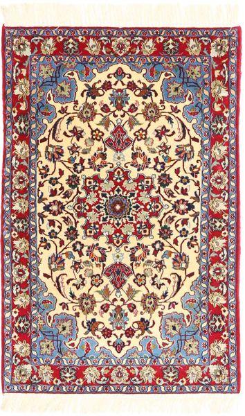 イスファハン 絹の縦糸 絨毯 AXVZZZL303