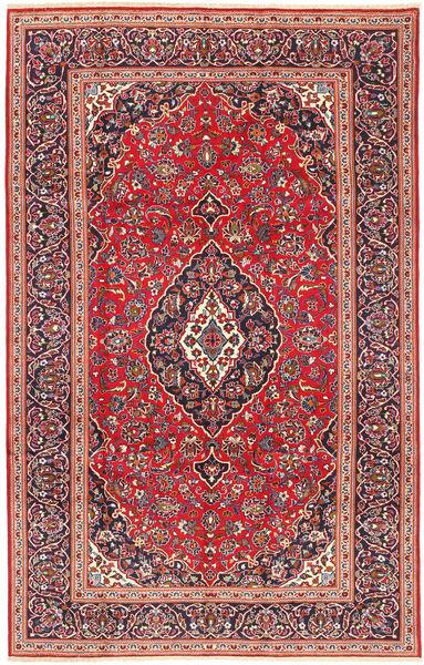 Keshan Matto 205X318 Itämainen Käsinsolmittu Ruoste/Tummanvioletti (Villa, Persia/Iran)
