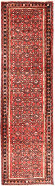 Hamadan carpet AXVZZZO1350
