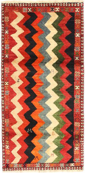 Gabbeh Persia Rug 100X200 Authentic  Modern Handknotted Orange/Dark Brown (Wool, Persia/Iran)