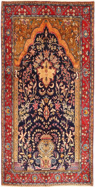 Arak Teppich  150X304 Echter Orientalischer Handgeknüpfter Dunkellila/Braun (Wolle, Persien/Iran)