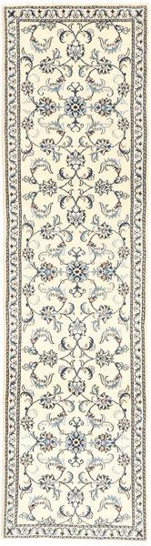 Nain Dywan 73X293 Orientalny Tkany Ręcznie Chodnik Beżowy/Jasnoszary (Wełna, Persja/Iran)