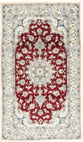 Nain Teppich  120X205 Echter Orientalischer Handgeknüpfter Beige/Hellgrau (Wolle/Seide, Persien/Iran)