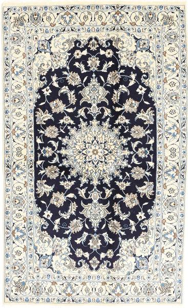 ナイン 絨毯 121X206 オリエンタル 手織り ベージュ/薄い灰色 (ウール/絹, ペルシャ/イラン)