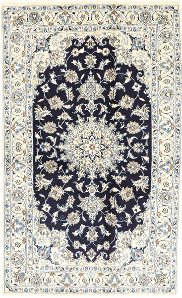 Nain Rug 121X206 Authentic  Oriental Handknotted Beige/Light Grey (Wool/Silk, Persia/Iran)