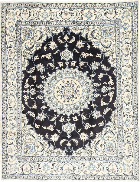 Nain Rug 197X254 Authentic  Oriental Handknotted Light Grey/Beige/Dark Grey (Wool, Persia/Iran)