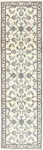 Nain Tæppe 77X290 Ægte Orientalsk Håndknyttet Tæppeløber Beige/Lysegrå (Uld, Persien/Iran)