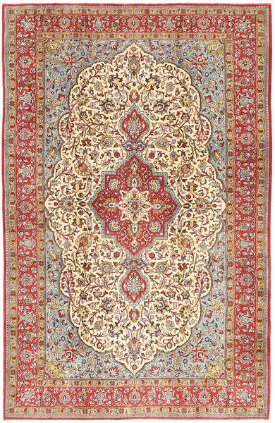 Ghom Sherkat Farsh Matto 206X308 Itämainen Käsinsolmittu Vaaleanruskea/Ruskea (Villa, Persia/Iran)