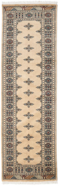Pakistan Bokhara 3Ply Rug 81X257 Authentic  Oriental Handknotted Hallway Runner  Light Brown/Dark Beige (Wool, Pakistan)