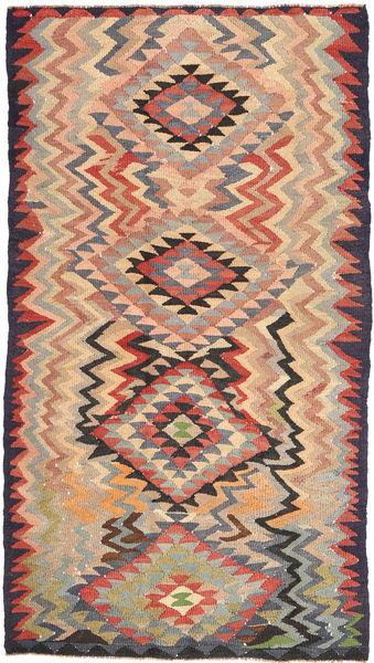 Alfombra Kilim Fars AXVZZZO1245