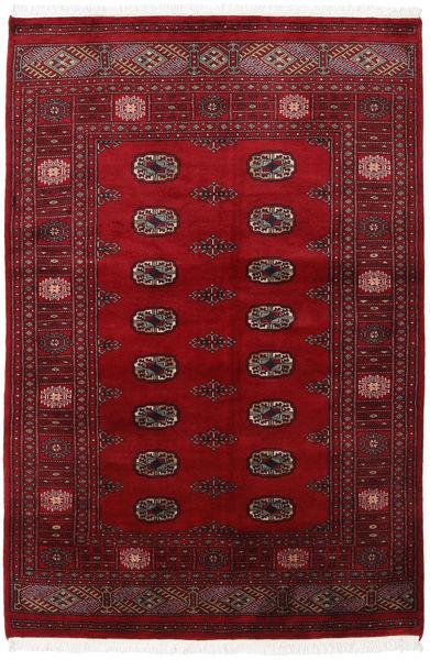 Pakistan Bokhara 2ply tapijt RXZN492