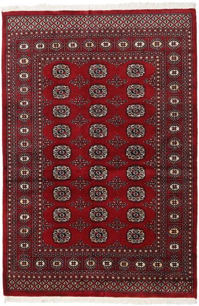 Pakistan Bokhara 2ply tæppe RXZN345