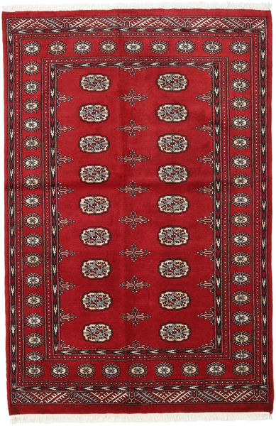 Pakistan Bokhara 2ply carpet RXZN347