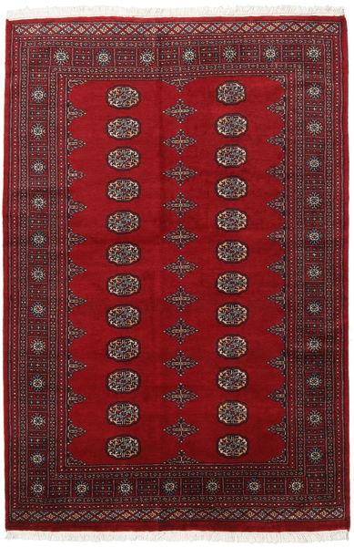 パキスタン ブハラ 2ply 絨毯 RXZN343
