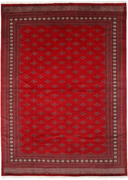 パキスタン ブハラ 2ply 絨毯 RXZN44