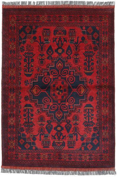 Koberec Afghán Khal Mohammadi RXZN499