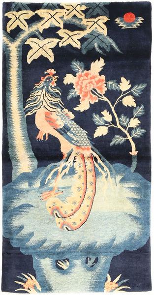 Chinese Antik Art Deco 1920 szőnyeg AXVZZZY196