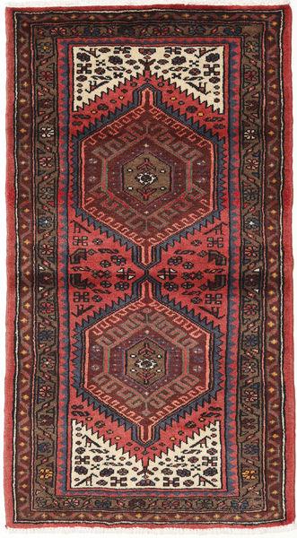 ハマダン 絨毯 TBZZZZZH117