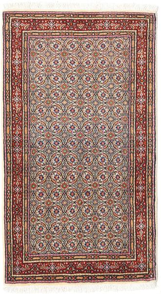 Moud carpet RXZO234