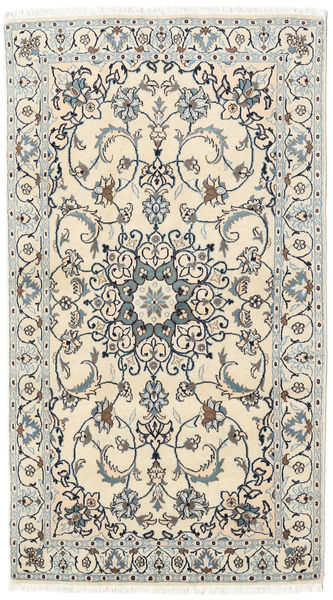 Nain carpet RXZO111