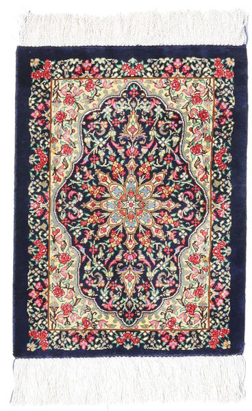 Ghom Silke Matta 30X40 Äkta Orientalisk Handknuten Beige/Mörklila (Silke, Persien/Iran)