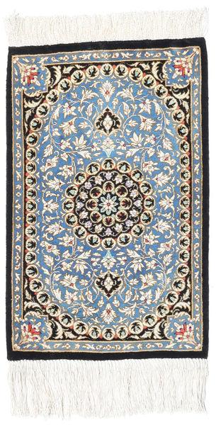 Ghom Silkki Matto 30X40 Itämainen Käsinsolmittu Beige/Vaaleanruskea (Silkki, Persia/Iran)