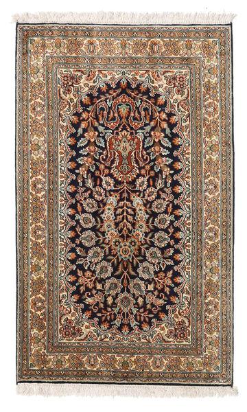 Kashmir 100% silkki-matto MSC60