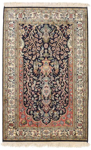 Kashmir ren silke teppe MSC174