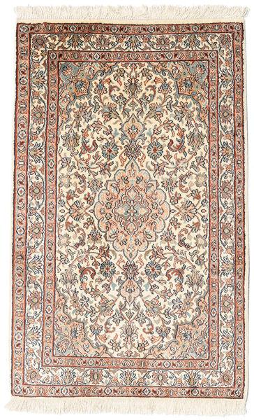Kashmir ren silke teppe MSC22