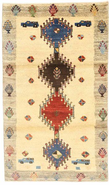 Covor Gabbeh Persia AXVZZZZQ111